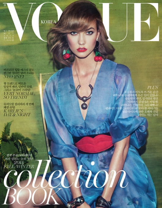 karlie-kloss-by-sebastian-kim-for-vogue-korea-may-2014