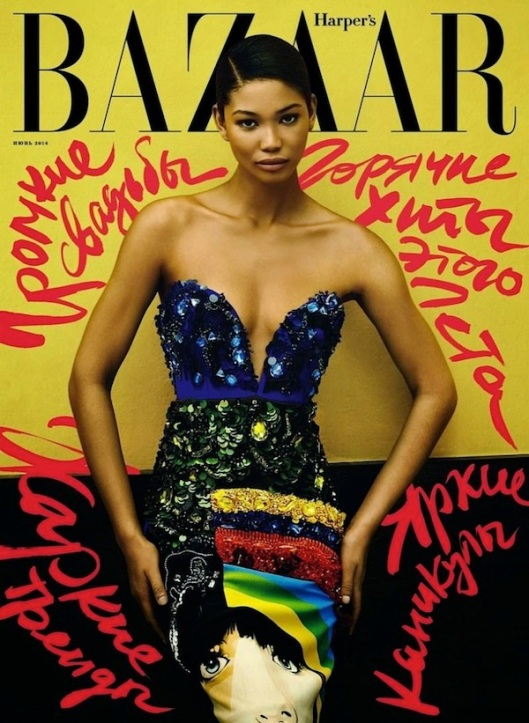Chanel-Iman-covers-Harpers-Bazaar-Ru